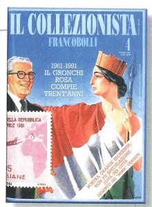 dossier 1991