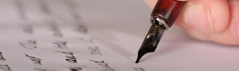 Il Mibac si esprime sulle lettere alle P.A.