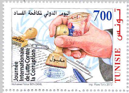 3. Tunisia-lotta-alla-corruzione