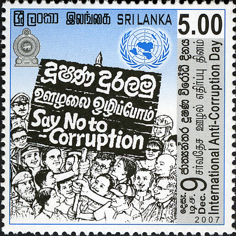 International Anti-Corruption Day Stamp