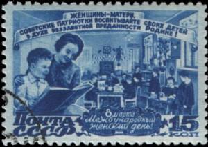 1947 russia orizzontaleeee