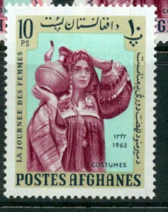 afghanistan giornata donna