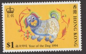 13.  HK Dog Year