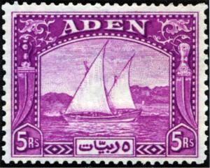 Francobollo Aden