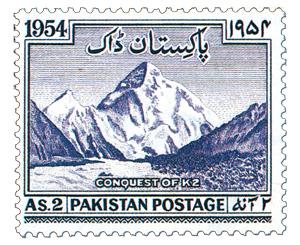 pakistank2