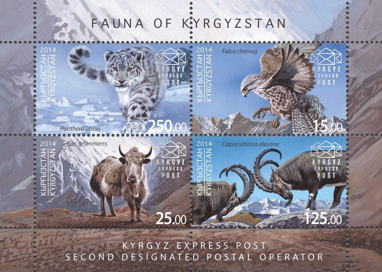 francobolli foglietto kyrgyzstan