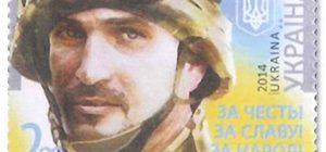 L' Ucraina celebra i suoi eroi