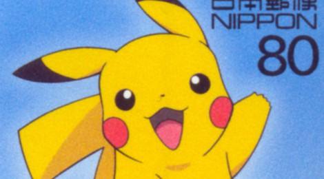 Pokémon Go è collezionismo?