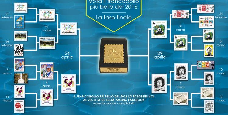 """62° Referendum """"Il francobollo più bello del 2016"""" - Fase finale"""