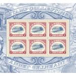 Il francobollo Jenny non capovolto a 25mila dollari